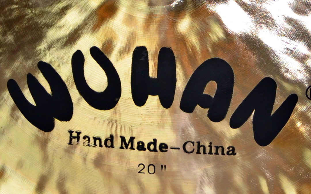Beatit Test: Wuhan Hand-Made China 20″ With Rivets