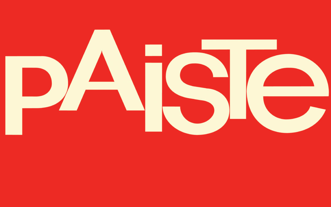 New products for NAMM 2017 from Paiste