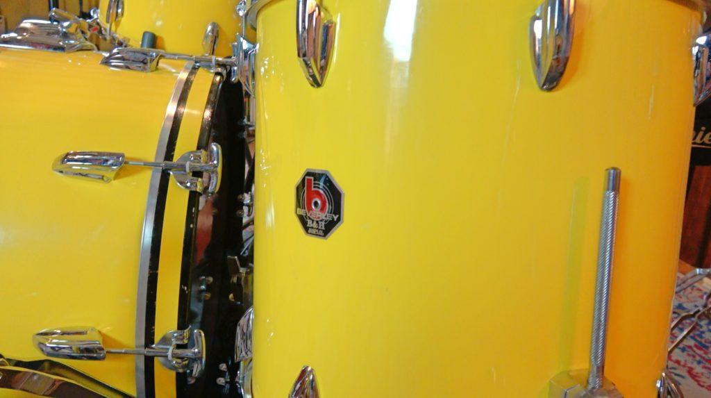 Beverley Drums en.beatit.tv
