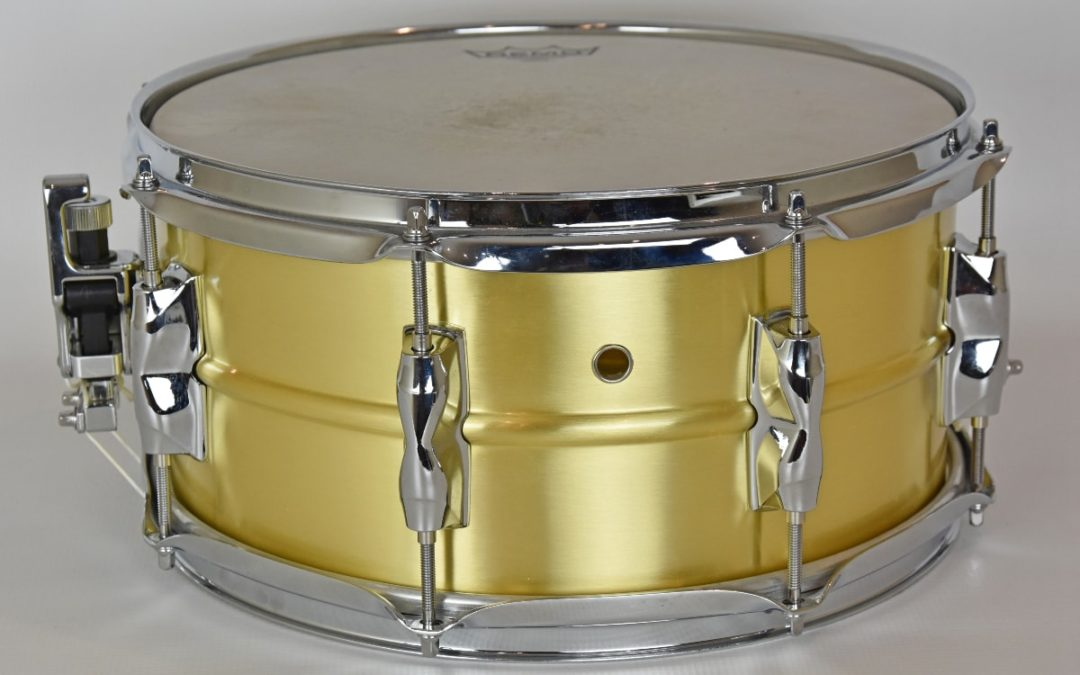 BeatIt Test: Yamaha Recording Custom 13″ Brass Snare