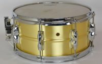 "BeatIt Test: Yamaha Recording Custom 13"" Brass Snare"